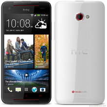 New HTC Butterfly S