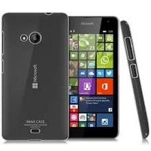 Broken Microsoft Lumia 535