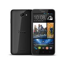 Broken HTC Desire 516