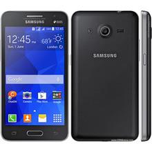 Broken Samsung Galaxy Core 2