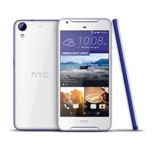 Broken HTC Desire 628