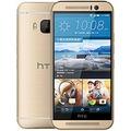 Broken HTC One M9S