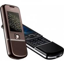 New Nokia 8800 Arte