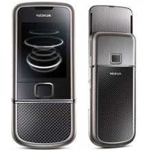 Broken Nokia 8800 Carbon Arte