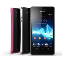 New Sony Xperia V