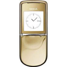 New Nokia 8800 Sirocco