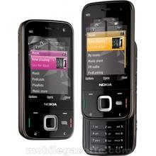 New Nokia N85