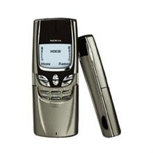 Broken Nokia 8855
