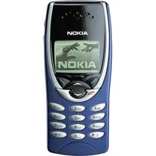 Broken Nokia 8210