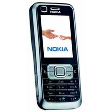 Broken Nokia 6121 Classic