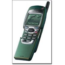 Broken Nokia 7110