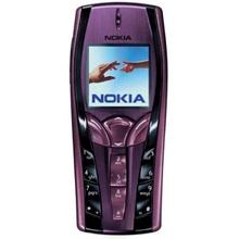 Broken Nokia 7250i