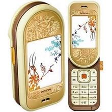 Broken Nokia 7370