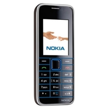 Broken Nokia 3500 Classic