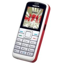 Broken Nokia 5070