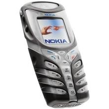 Broken Nokia 5100