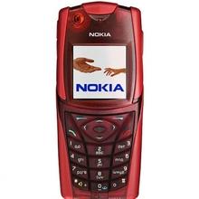 Broken Nokia 5140