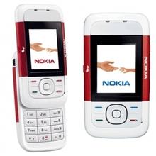 Broken Nokia 5200