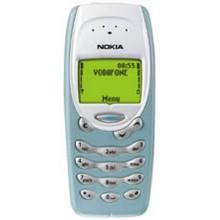 Broken Nokia 3315