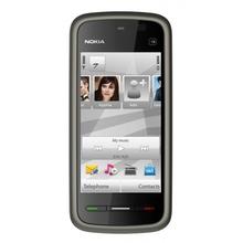 New Nokia 5228