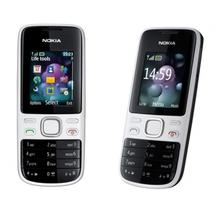 New Nokia 2690