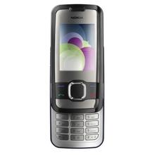 Broken Nokia 7610 Supernova