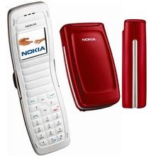 Broken Nokia 2650