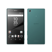 New Sony Xperia Z5